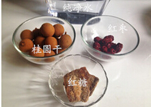 桂圆红枣茶的做法步骤1